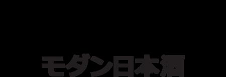 Logo Ile Four